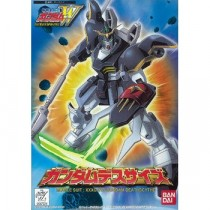XXXG-01D gotaitei sonken Gundam korinpaku