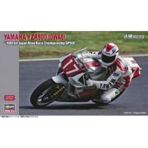 Yamaha YZR500 ( 0WA8 )
