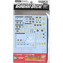 Gundam decal HGUC 0800 Zeon
