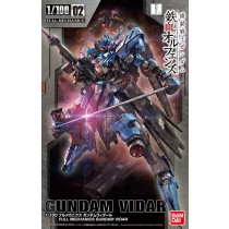 Orphan Gundam full mechanics Vidar