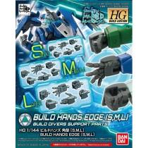 HGBC Build Hands Kaku SML