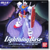 Action Base Lightning Base Plate Type Blue Ver. by Bandai