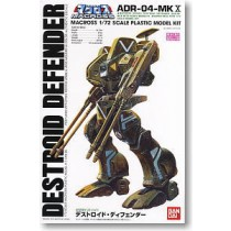 Anti-air Destroid Defender Bandai