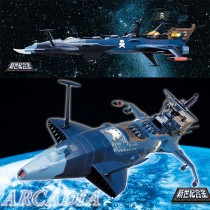 Arcadia Battelship Blue version