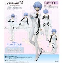 C:MO Rebuild of Evangelion Ayanami Rei