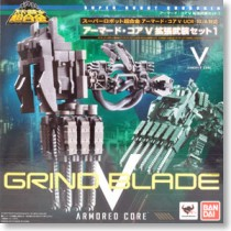 Super Robot Chogokin Armored Core V Extension Wepon Set 1