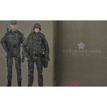 Armoury Action figure Airbone Brigate