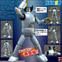 Evolution Toy DYNAMITE ACTION No.25 BABEL2 POSEIDON Comics Color Ver.
