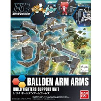 Ballden Arm Arms