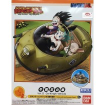 DragonBall Mecha Collection King Vehicle
