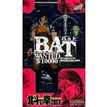 Hokuto No Ken Bat  BROKEN LEG!!!