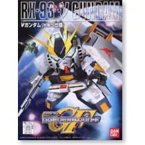 New Gundam HWS Ver. 209