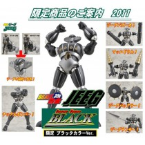Steel Jeeg Action Figure (Black Ver.)
