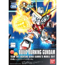 Build Burning Gundam SD Bandai
