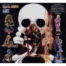 Captain Harlock set Gashapon