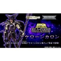 Saint Myth Acheron Charon. Tamashii Web Exclusive