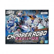 One Piece Chopper Robo 20th Anniversary Box Set
