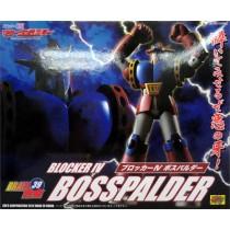 CMs Brave 39 Blocker IV Bosspalder