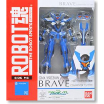 Robot Spirits Brave Commander Test R090
