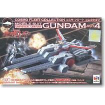 Cosmo Fleet Collection Gundam Act 4 5 pieces