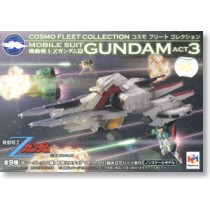 Cosmo Fleet Collection Gundam Act3 -Z Gundam- 8 pieces