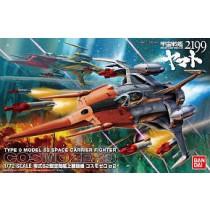 Cosmo Zero Alpha 2 Yamamoto Bandai