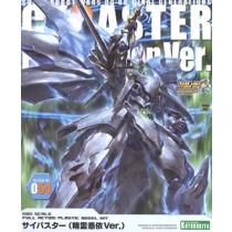 Super Robot Wars CC or Gen Cyberstar model kit