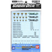 Gundam decal 46 OO Multi 1 GD46 Bandai