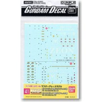 Gundam Decal (MG) for MS-06S Char Zaku Ver.2.0/MS-14S Char Gelgoog Ver.2.0 (Gundam Model Kits)