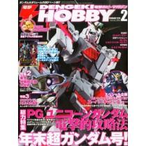 Dengeki hobby magazine February 2015