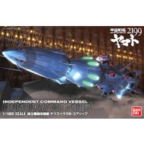 Independence Battle Command Ship Deusura II Core Ship Bandai