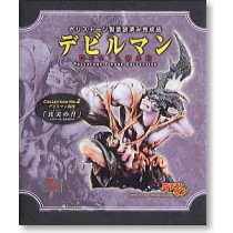 Devilman Polystone Figure Collection No.2 Shinjitsu no me by Kaiyodo