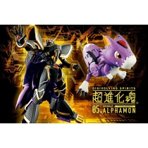 Digivolving Spirits Alphamon Action Figure