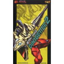 Metamor-Force Dinogetter 2