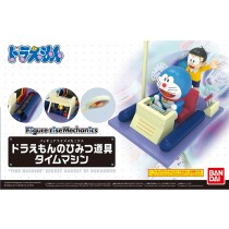 Figure Rise Doraemon time machine Bandai