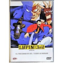 Lupin the 3rd All'inseguimento del tesoro di Harimao