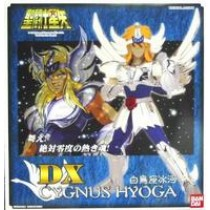 DX Cygnus Hyoga
