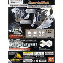 Figure Rise Effect Shockwave White