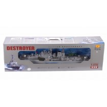 Destroyer 1/275 Radio Control Model Series