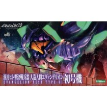 Purpose Humanoid Decisive Battle Weapon EVA Unit 01