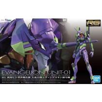 RG NGE Eva Unit 01