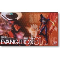 Tamashi Special Evangelion 01 XS13 Movie ver.