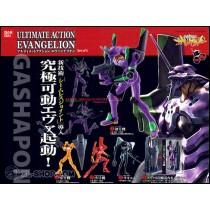 Gashapon Ultimate Action Evangelion