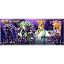 Saint Seiya Ex Aries Shion Surplice & Pope