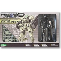 EXF-10/32 Graifen Model Kit