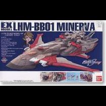 EX-26 1/1700 Minerva Bandai