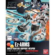 Ez-Arms HGBC by Bandai