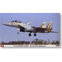F-15I Strike Eagle Raam 69th Squadron