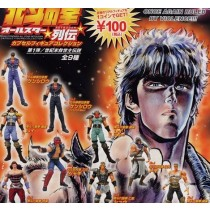 Fist of North Star Mini-figure Set Part 1 2nd color edition