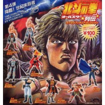 Fist of The North Star Figure Collection Happinet vol 4